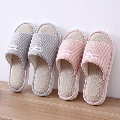 亚麻拖鞋女日式夏季居家室内春秋季男士防滑地板厚底情侣四季通用