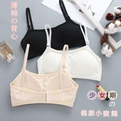 发育期12-18岁少女内衣初中生薄款带胸垫后排扣抹胸韩版