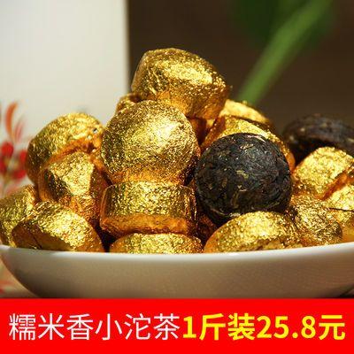云南普洱茶糯米香浓香型原味醇香普洱熟茶迷你小沱茶500g/50g茶叶
