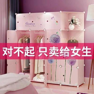 【亏本清仓】简易衣柜组装衣橱塑料储物柜子布艺实木纹衣柜收纳架