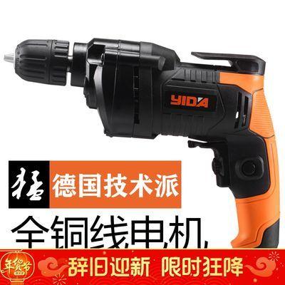 35960/亦达家用手电钻220v有线插电手枪钻多功能diy电转套装小型电钻