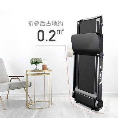 佑美A4跑步机家用款小型平板电动迷你简易折叠健身房女室内超静音