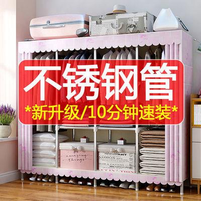 布衣柜不锈钢管加粗加固加厚家用单双人组装挂衣架出租房简易衣柜