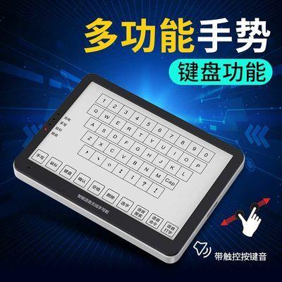 语音手写板电脑写字板无线智能打字识别触摸手写键盘充电讯飞商务