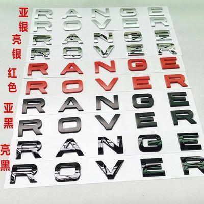路虎车标 字母RANGE ROVER机盖标贴极光揽胜运动版前后英文标志