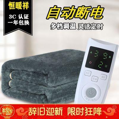 电热毯单人双人双控1.8米2米1.5米学生宿舍家用三人电褥子无辐射