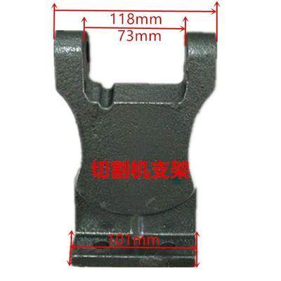 切割机底板切割机400型材配件钢材砂轮配件支架铸铁重型切割机