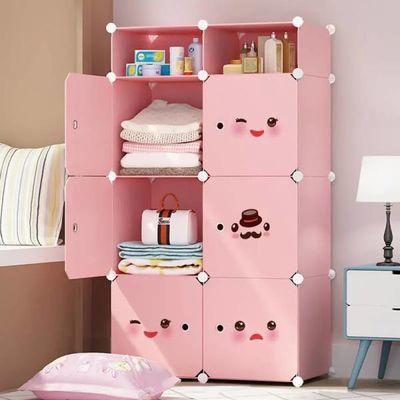 简易布衣柜宝宝抽屉式收纳柜子整理箱大号单人塑料储物架儿童双人