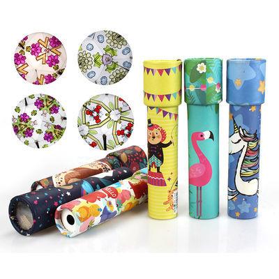 万花筒玩具多棱镜神奇星空 幼儿园儿童小朋友生日分享礼物小奖品