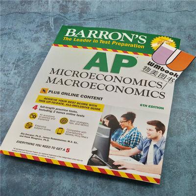 Barron's AP Microeconomics/Macroeconomics with Online Tests