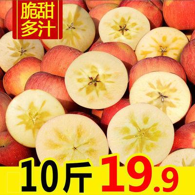 苹果水果10斤陕西高山红富士当季新鲜丑苹果冰糖心一整箱批发脆甜