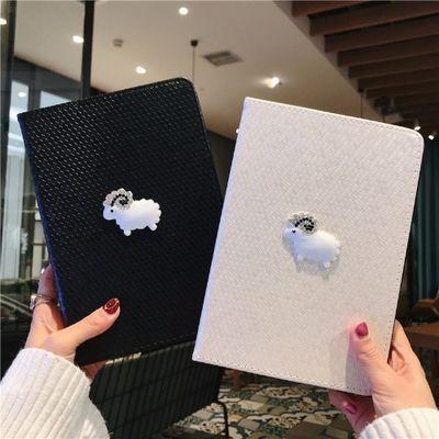2018苹果新款ipad保护套air2可爱3mini4迷你平板6外壳5折叠9.7寸