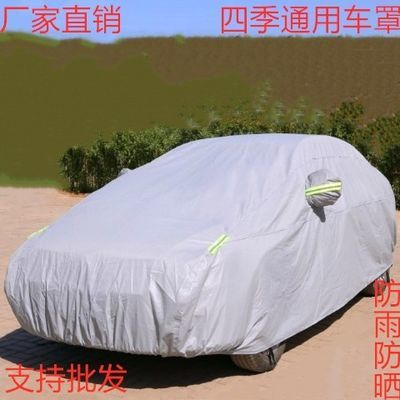 荣威350W5R菲亚特致悦菲翔三菱蓝瑟沃尔沃S60L四季通用车衣小车套