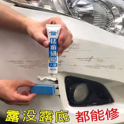 汽车补漆笔车用车漆划痕修复神器去刮痕珍珠白黑银红灰汽车用品蜡【3月19日发完】