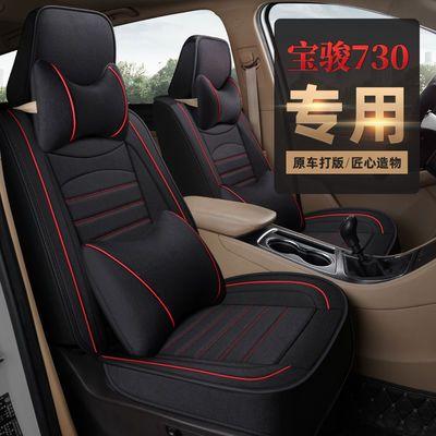7座汽车座套宝骏730布坐垫全包七座专车专用19款16款四季通用座垫