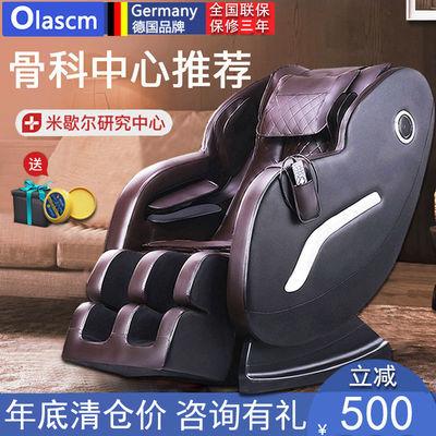 德国Olascm按摩椅免安装中老年全身全自动智能椅家用全身太空舱SL