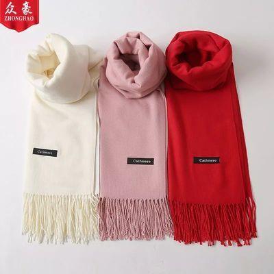 【众豪】纯色仿羊绒围巾女加厚保暖秋冬披肩两用百搭学生围脖