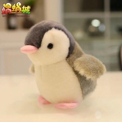 可爱超萌小企鹅公仔毛绒玩具玩偶迷你小号布娃娃宝宝新年礼物女孩