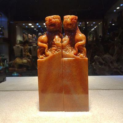 寿山石老挝石2.5*2.5*9.5cm方章情侣对章篆刻印章结婚送礼自用