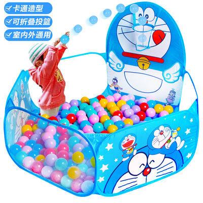 儿童海洋球批发小孩帐篷波波球池一岁宝宝室内围栏球池婴儿玩具球