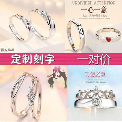 可调节情侣戒指一对刻字活口日韩男女创意开口结婚对戒银饰品