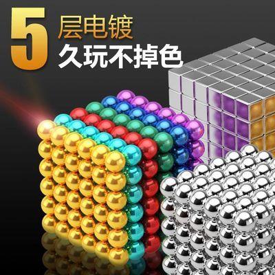 巴克球1000颗磁铁魔力珠磁力棒马克吸铁石八克球儿童益智积木玩具