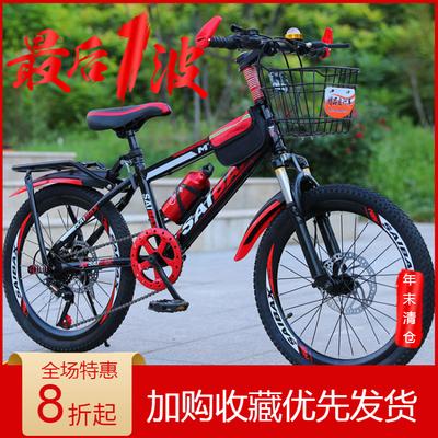 成人山地儿童自行车18-20-22-24-26寸男女减震碟刹变速初中学生车
