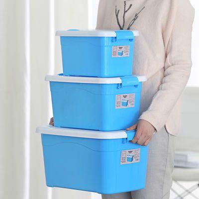 【百万销量见证】收纳箱塑料加大号小号透明收纳盒加厚装书储物箱