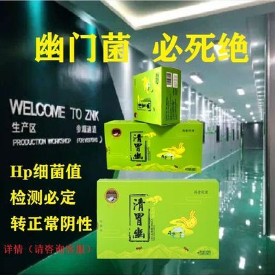 https://t00img.yangkeduo.com/goods/images/2019-12-31/5c28a1254a25cb0e97a5270a55fd84b9.jpeg