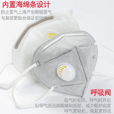 防雾霾防尘口罩防工业粉尘透气一次性易呼吸PM2.5灰粉防毒男女