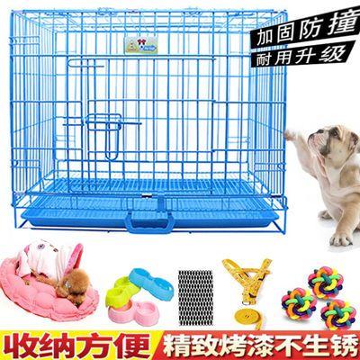 狗笼子小型犬中型犬泰迪贵宾吉娃娃带厕所宠物笼子猫笼兔子笼狗窝