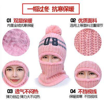 帽子女冬天韩版加绒加厚保暖毛线帽骑车防风护耳针织帽连体套头帽