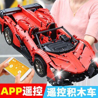 拼装积木乐高成人高难度遥控车儿童益智玩具男孩开发智力6岁以上5