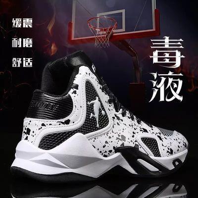 aj男鞋空军一号鸳鸯篮球鞋男高帮板鞋新款春季运动鞋子男学生潮鞋