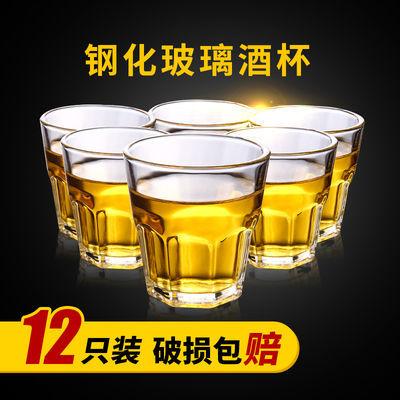 买一套送一套12只无铅钢化玻璃杯套装耐热水杯白酒杯烈酒杯啤酒【3月19日发完】