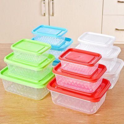 【三件套】塑料微波炉专用保鲜盒冰箱储物盒饭盒便当盒透明密封盒