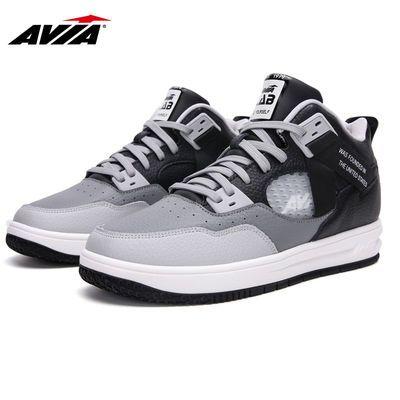 AVIA爱威亚板鞋男鞋冬季中邦保暖厚底学生运动鞋户外休闲情侣鞋