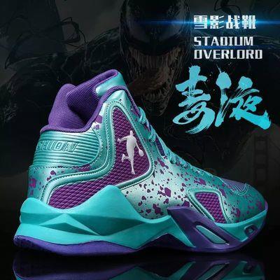 aj男鞋高帮板鞋新款春季鸳鸯篮球鞋男耐磨防滑运动鞋子男学生潮鞋