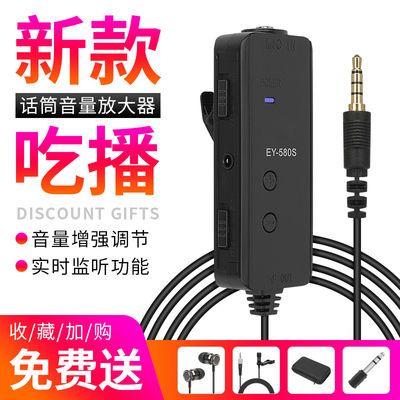 吃播声控录音话筒扩音器手机抖音直播返听耳机声卡电脑单反麦克风