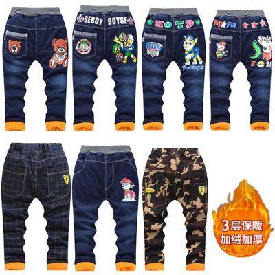 童装儿童冬天裤子男童裤子加绒加厚宝宝小孩中大女童牛仔保暖棉裤
