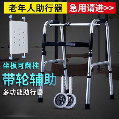 医疗器械铝合金固定式摇摆式圆管助行器残疾人康复带座老人学步车