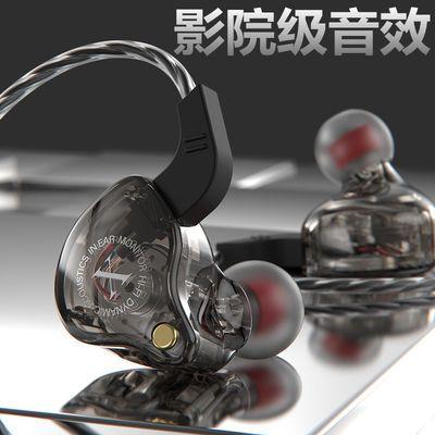 原装耳机入耳式高音质小米vivo华为OPPO苹果通用有线吃鸡游戏运动