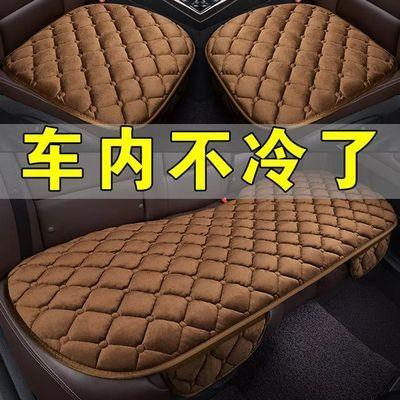 无靠背免绑汽车坐垫软秋冬季毛绒加热单片后排加厚加绒车内坐垫套