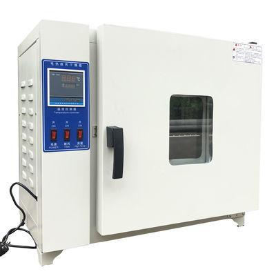 101电热恒温鼓风干燥箱实验室试验高温烤箱烘箱工业商用烘干机SC