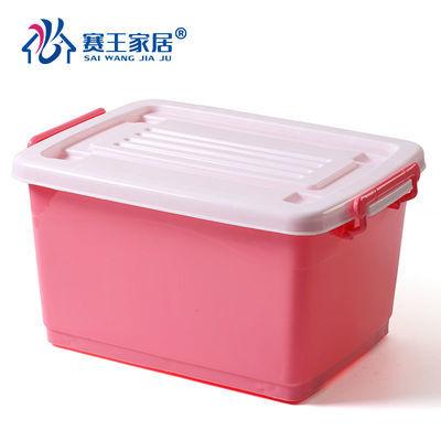 特大号加厚透明塑料收纳箱子装衣服整理储物箱内衣袜子玩具收纳盒