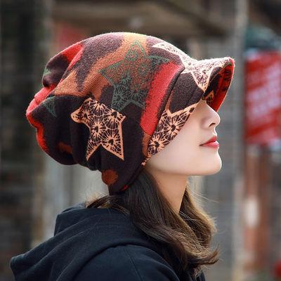 【加厚款】帽子女秋冬时尚套头帽骑行帽韩版保暖透气月子帽堆堆帽