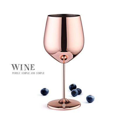 500ml创意304不锈钢单层高脚杯红酒杯七彩大容量鼓型耐摔镀铜酒杯