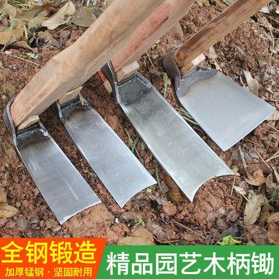 锄头农用开荒除草种菜锄头户外开山挖地大锄头全钢加厚加重挖笋锄