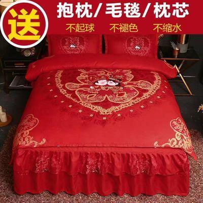 加厚磨毛床裙四件套被套防滑床罩仿纯棉全棉双人被罩婚庆床上