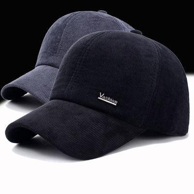 帽子男冬青年韩版百搭休闲户外棒球帽中年保暖加厚护耳灯芯绒冬帽